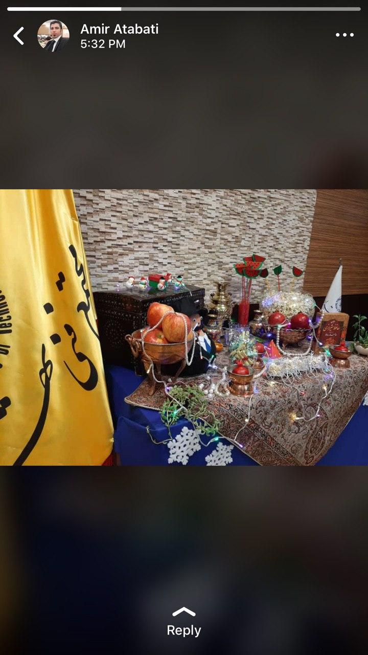 شب یلدا در مجتمع فنی تهران(نمایندگی زنجان)